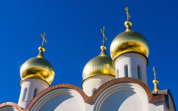 Rosyjska gra w otwarte karty. Po co Rosji złoto?