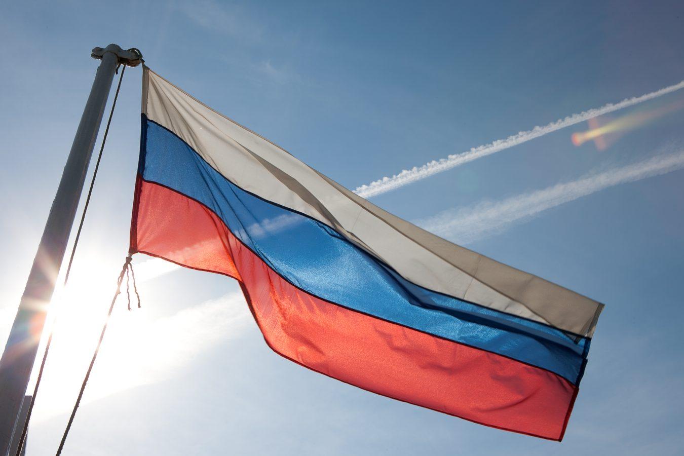 Wymowny ruch Rosji na rynku złota